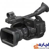اجاره دوربین EX1 سونی