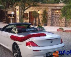اجاره BMW 630 کروک